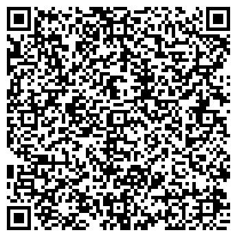 QR-код с контактной информацией организации ЭНКЛАВ