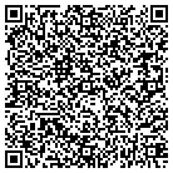 QR-код с контактной информацией организации ЭР ВОЯЖ