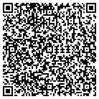 QR-код с контактной информацией организации ЯРКИЙ ТУР
