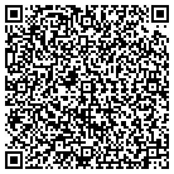 QR-код с контактной информацией организации ШКОЛА № 1295