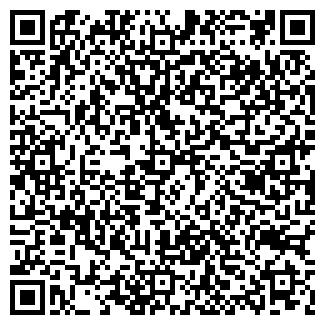 QR-код с контактной информацией организации ЭНТА