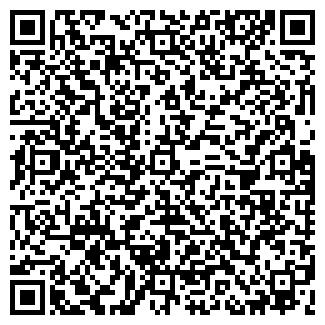QR-код с контактной информацией организации ASTRO-TOUR
