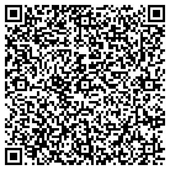 QR-код с контактной информацией организации DREAM TOUR