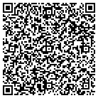 QR-код с контактной информацией организации HORSE XXI