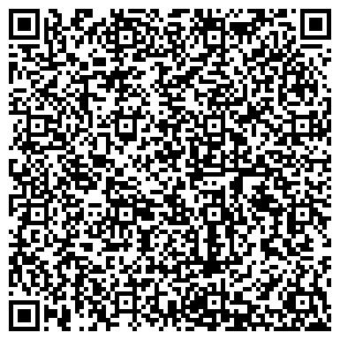 QR-код с контактной информацией организации Главное Управление МЧС России по Забайкальскому краю