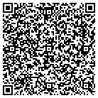 QR-код с контактной информацией организации ONTRAVEL