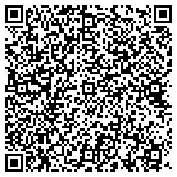 QR-код с контактной информацией организации POTOKTRAVEL