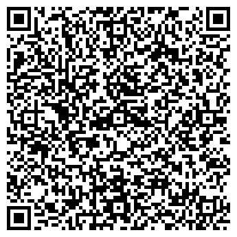 QR-код с контактной информацией организации UTS TREVEL