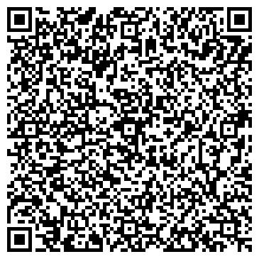 QR-код с контактной информацией организации ООО СтройАктив