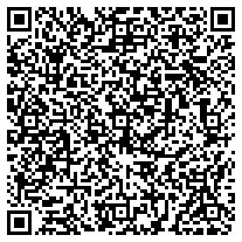 QR-код с контактной информацией организации ШКОЛА № 1650