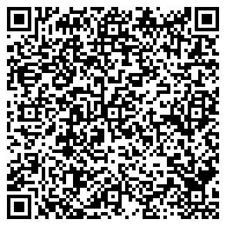 QR-код с контактной информацией организации ЕКА