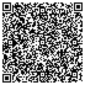 QR-код с контактной информацией организации ШКОЛА № 464