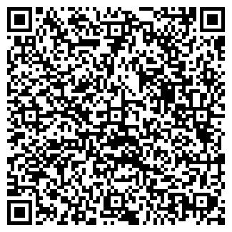 QR-код с контактной информацией организации ООО Фрегат