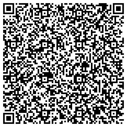 """QR-код с контактной информацией организации ГКОУ г.Москвы """"Кадетская школа № 1785 """"Таганский кадетский корпус"""""""