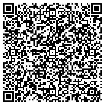 QR-код с контактной информацией организации ШКОЛА № 1216