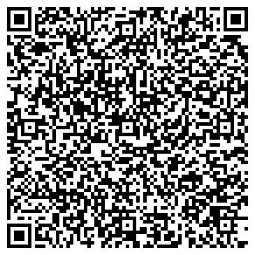QR-код с контактной информацией организации ОШСКАЯ ОБЛАСТНАЯ ФИЛАРМОНИЯ ИМ. Р. АБДЫКАДЫРОВА