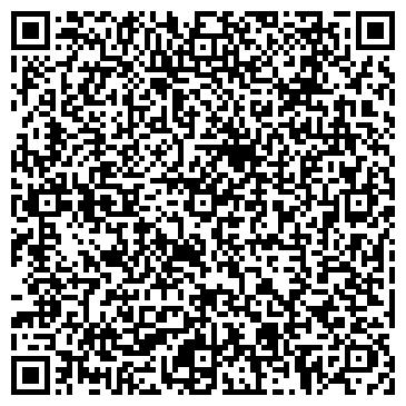 """QR-код с контактной информацией организации ГБОУ г.Москвы """"Школа № 2104 на Таганке"""""""