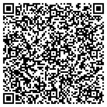 QR-код с контактной информацией организации ШКОЛА № 1221