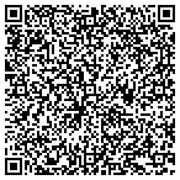 QR-код с контактной информацией организации ДОРОЖНО-СТРОИТЕЛЬНОЕ УПРАВЛЕНИЕ