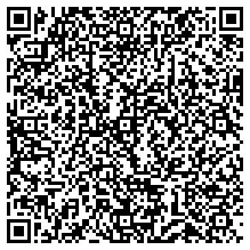QR-код с контактной информацией организации ООО Димас