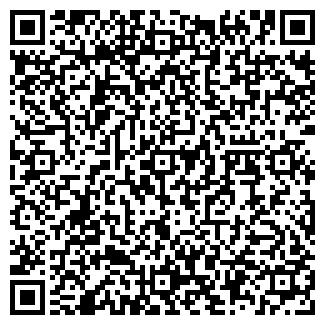 QR-код с контактной информацией организации Авто Док