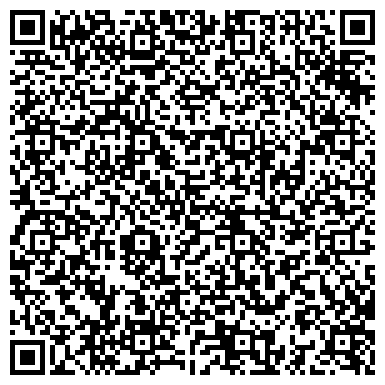 QR-код с контактной информацией организации Школа № 2104, ГБОУ