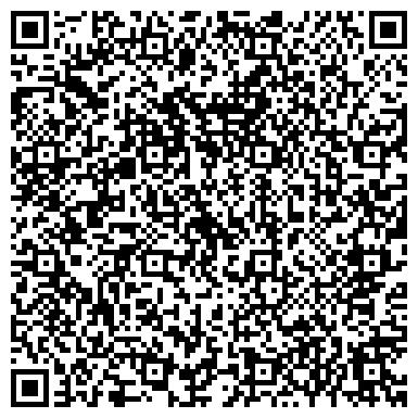 QR-код с контактной информацией организации АРТ-Лиссэ