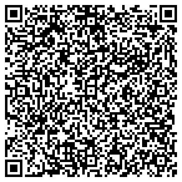 QR-код с контактной информацией организации ООО «СтройРегион»