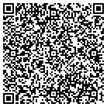 QR-код с контактной информацией организации ШКОЛА № 457