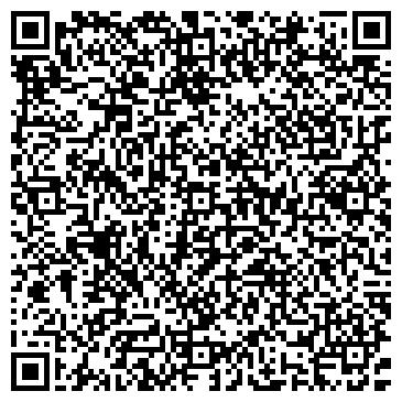QR-код с контактной информацией организации ШКОЛА № 480 ИМ. В.В. ТАЛАЛИХИНА