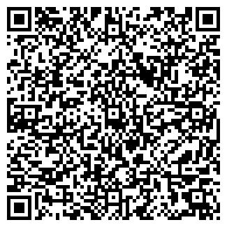 QR-код с контактной информацией организации ГАНС