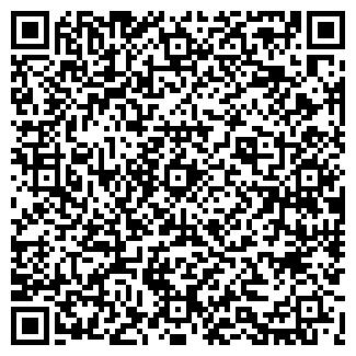 QR-код с контактной информацией организации АХТУБА