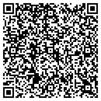 QR-код с контактной информацией организации ДУРДИНЪ