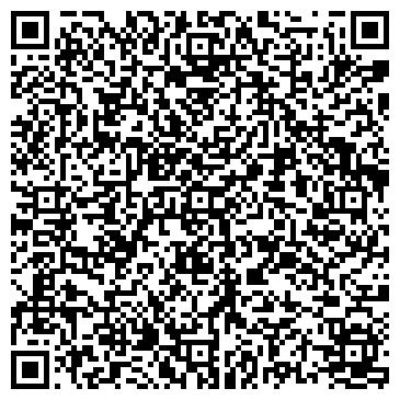 QR-код с контактной информацией организации Дополнительный офис № 9038/012