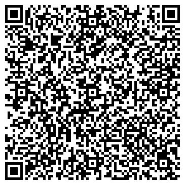 QR-код с контактной информацией организации Дополнительный офис  № 9038/016