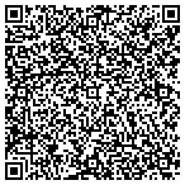 QR-код с контактной информацией организации Дополнительный офис № 9038/01267