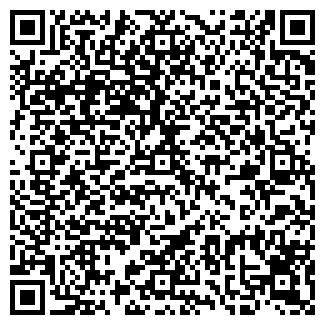 QR-код с контактной информацией организации КЕЛЕЧЕК
