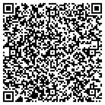 QR-код с контактной информацией организации Три гнома