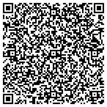 QR-код с контактной информацией организации ОБЪЕДИНЕННАЯ ТЕХНИЧЕСКАЯ ШКОЛА ОСТО КР