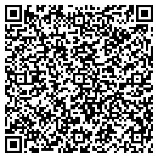 QR-код с контактной информацией организации ЗДОРОВЬЕ НАРОДА