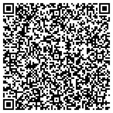 """QR-код с контактной информацией организации """"УМВД России по г. Чите"""""""