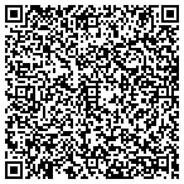 QR-код с контактной информацией организации Баня №6