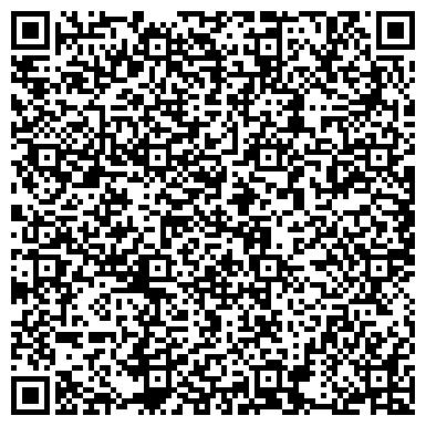 """QR-код с контактной информацией организации """"The OFFICE Nargilia Lounge"""""""
