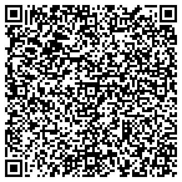 QR-код с контактной информацией организации Дополнительный офис Таганка