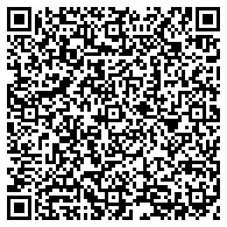QR-код с контактной информацией организации ОРИОН ДВД