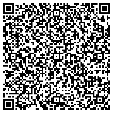 QR-код с контактной информацией организации ВОЛНА САНАТОРИЙ-ПРОФИЛАКТОРИЙ