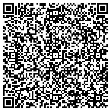 QR-код с контактной информацией организации Блиц-Тур