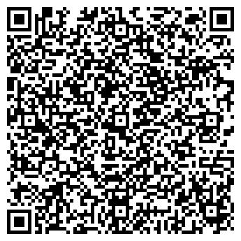 QR-код с контактной информацией организации ОШСКАЯ РЕГИОНАЛЬНАЯ ЭНЕРГОИНСПЕКЦИЯ