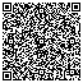 QR-код с контактной информацией организации КАБАР