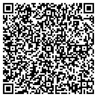 QR-код с контактной информацией организации ООО МЕГАГРУПП